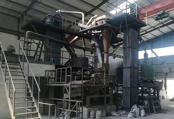 唐山三友硅业股份有限责任公司